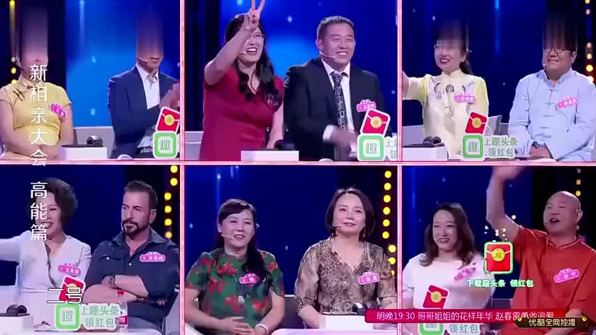 香港王思聪登台,对女友要求苛刻,引发全场争议!