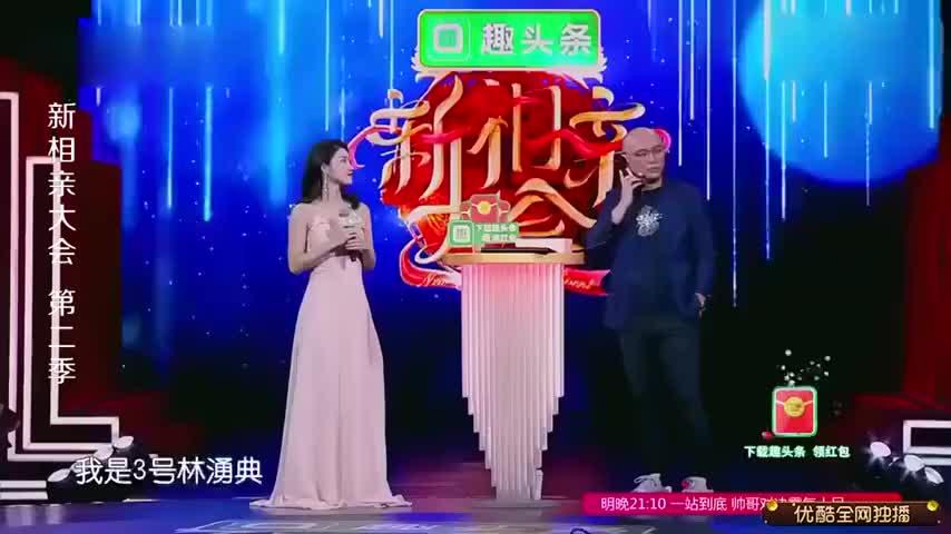 """新相亲大会:""""高圆圆""""颜值爆表,男嘉宾争相表白,火药味十足!"""