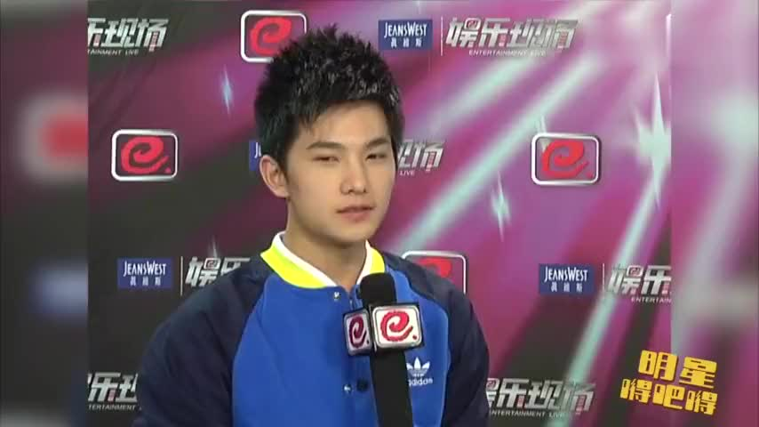 杨洋早年青涩采访曝光,当年差点错过参演《红楼梦》!