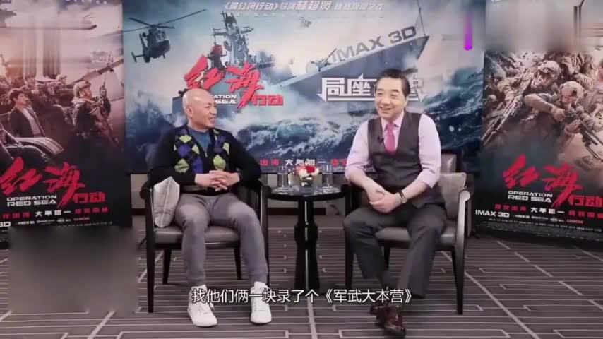 电影《红海行动》的导演和张召忠对线,他有何独到观点?