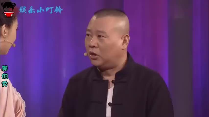 李小萌飚外语合集,与老公王雷主持晚会,全程英文法文切换自如