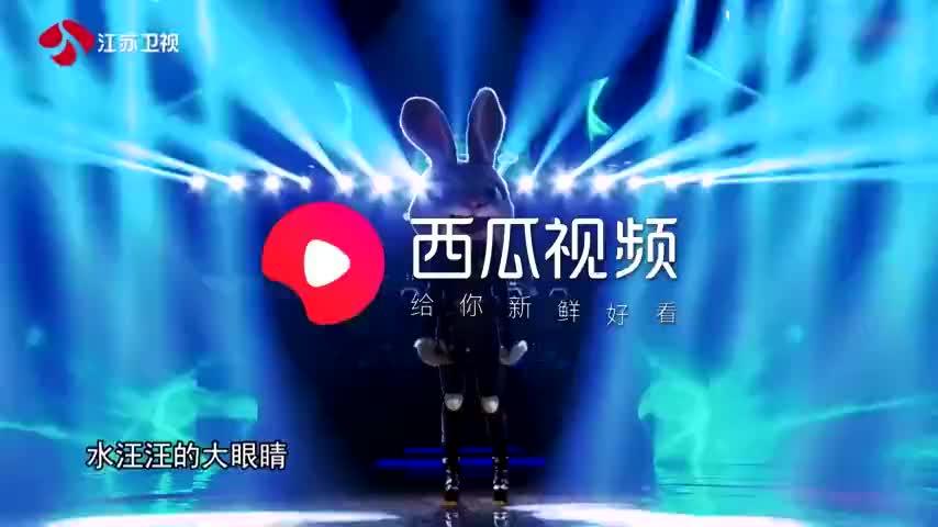 蒙面唱将:兔警官真实身份终于被猜中!是她的肤色暴露了身份!