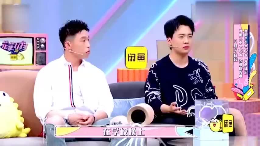 """郭麒麟综艺名场面:现场讲郭德纲趣事,""""乌鸦反哺""""还能这么用?"""