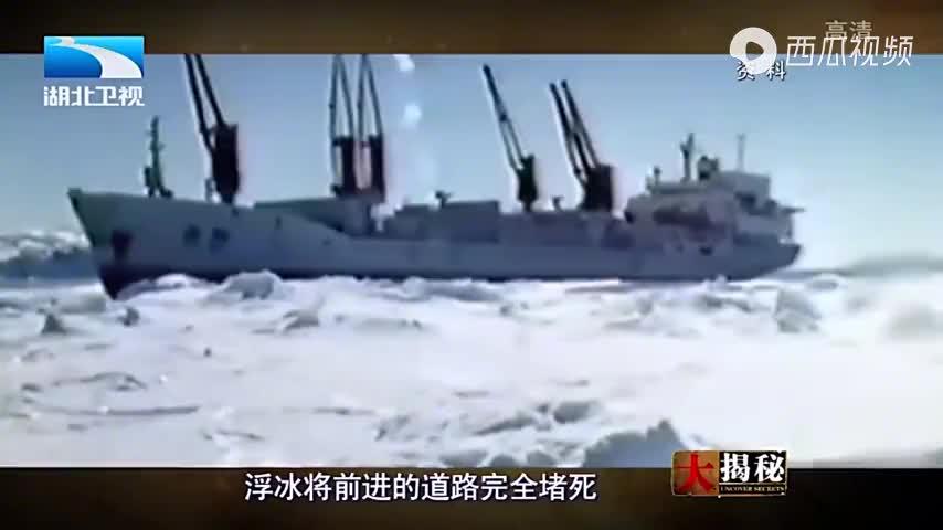大揭秘-中国第五次南极科考队出征南极:到达目的地非常的幸运