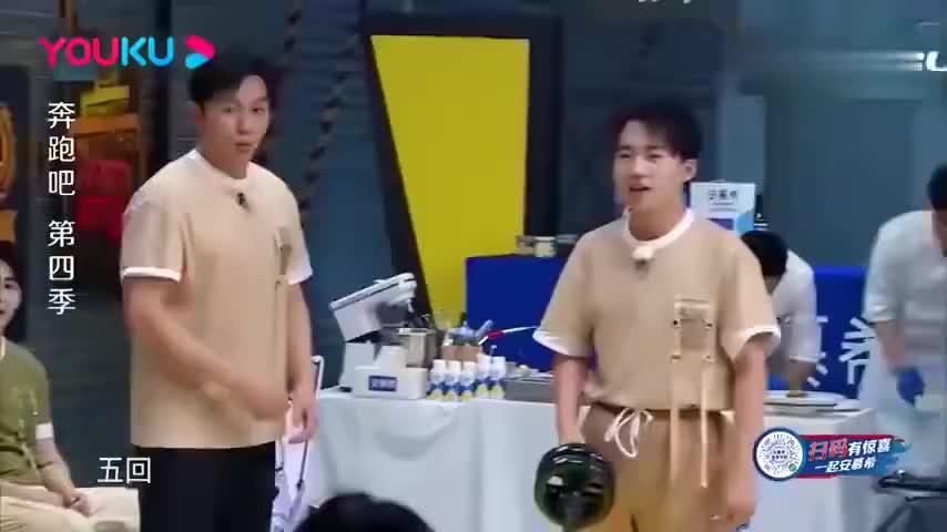 """跑男:滚鸡蛋游戏挑战,李晨用嘴写出""""长春"""",惊艳全场"""