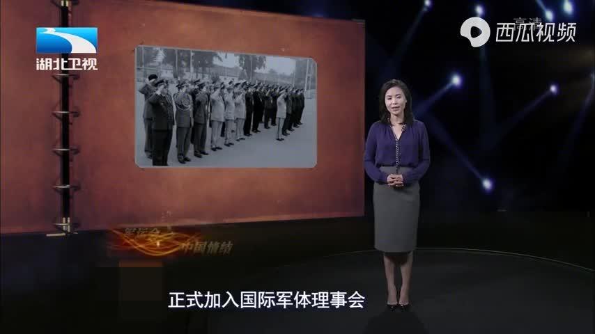 中国军人第一次参加军运会,却能取得傲人成绩,原因让众人自豪