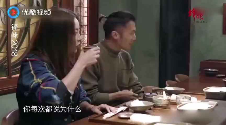 锋味:谢霆锋吐槽经纪人太胖,霍汶希怒怼:因为你不带我吃好的!