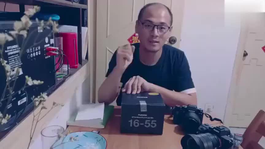设备测评富士xf1655f28开箱上手测评来了解一下吧