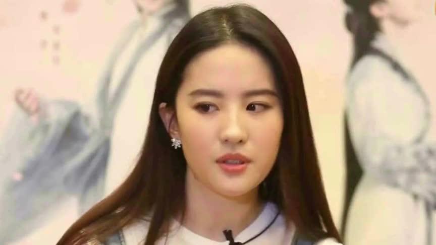 神仙姐姐刘亦菲为疫情捐款50万 并为武汉加油!