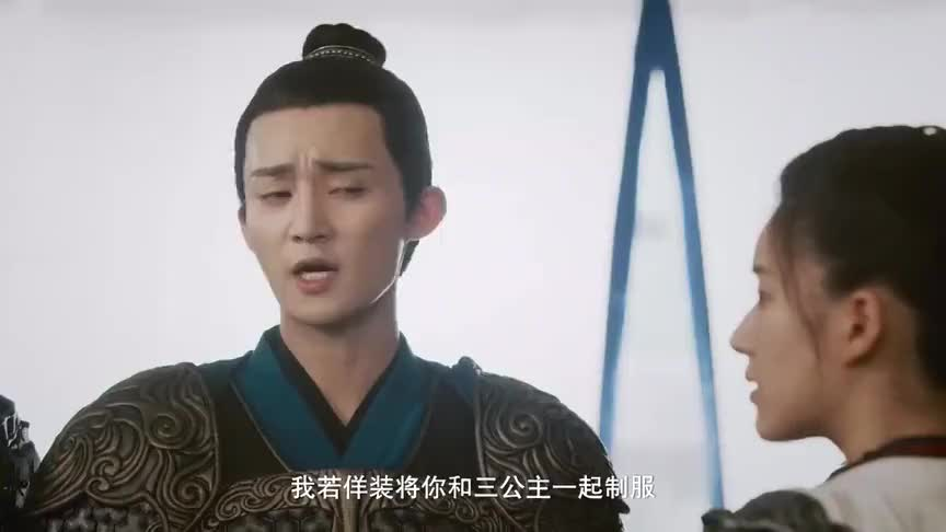 传闻中陈芊芊:起来吧,苏子婴,每次拜我都没什么好事