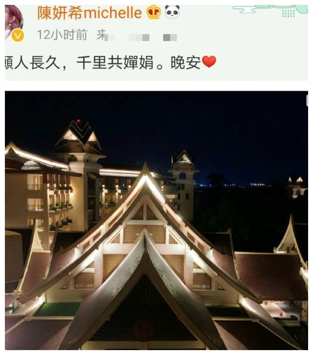陈妍希发文疑对陈晓表思念,此前曾有婚变传闻传出,陈晓方否认