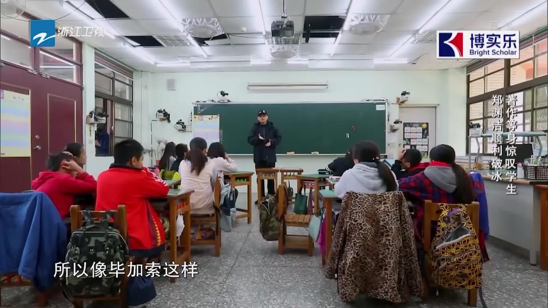 同一堂课:郑渊洁变魔术,两次都被拆穿了,现在孩子太精了