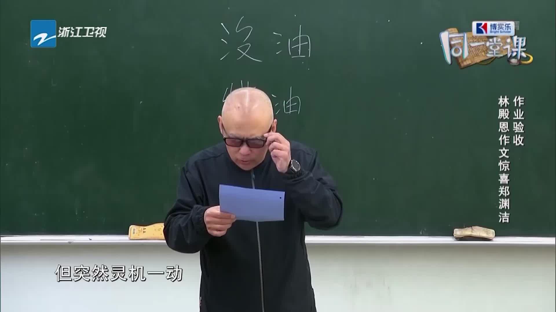 同一堂课:郑渊洁传授写文章技巧,孩子们一听就懂了,真会教