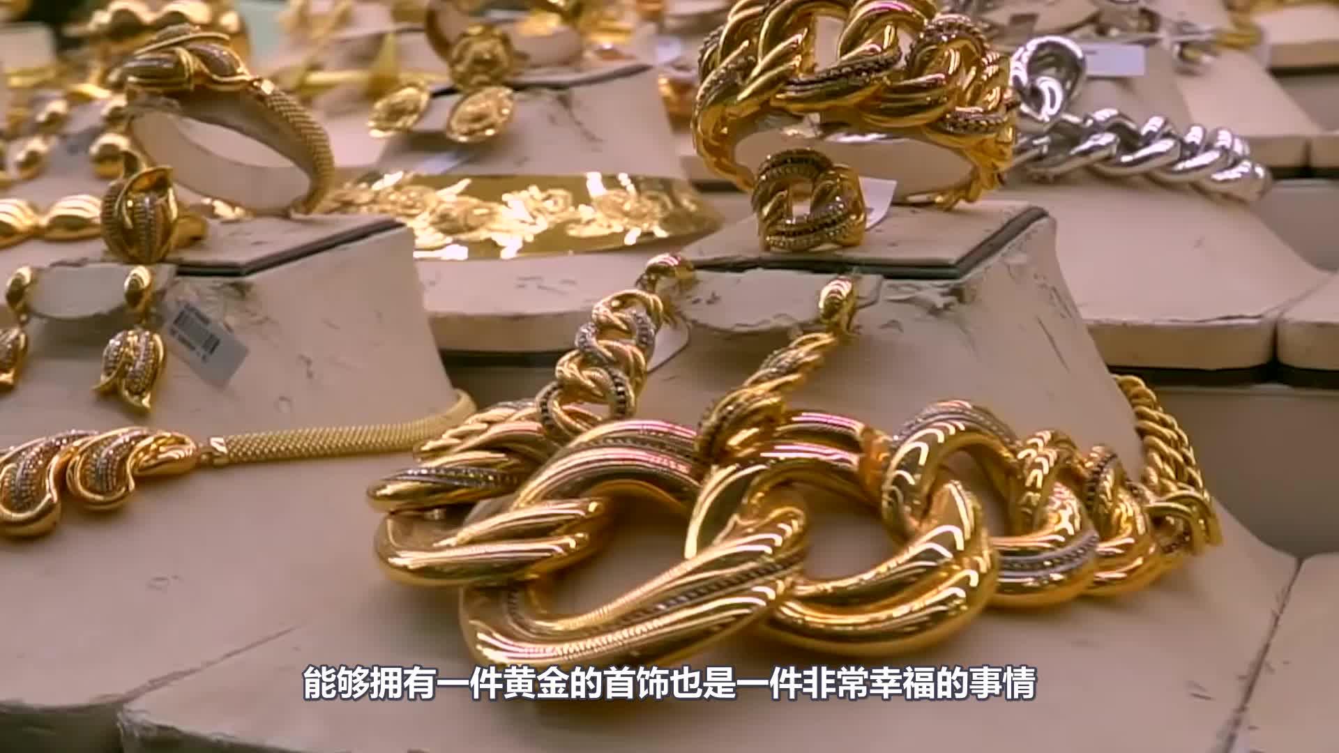 世界上最贵金属不是黄金?盖茨倾其所有只能买4斤,知道是什么吗