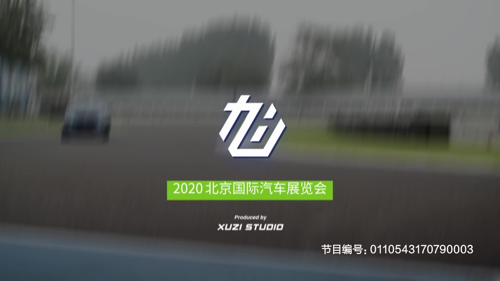 视频:北京车展 旭子解析BEIJING-X7 PHEV