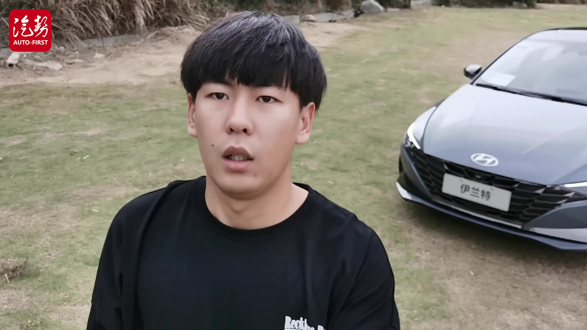 韩流设计回归——试驾第七代伊兰特