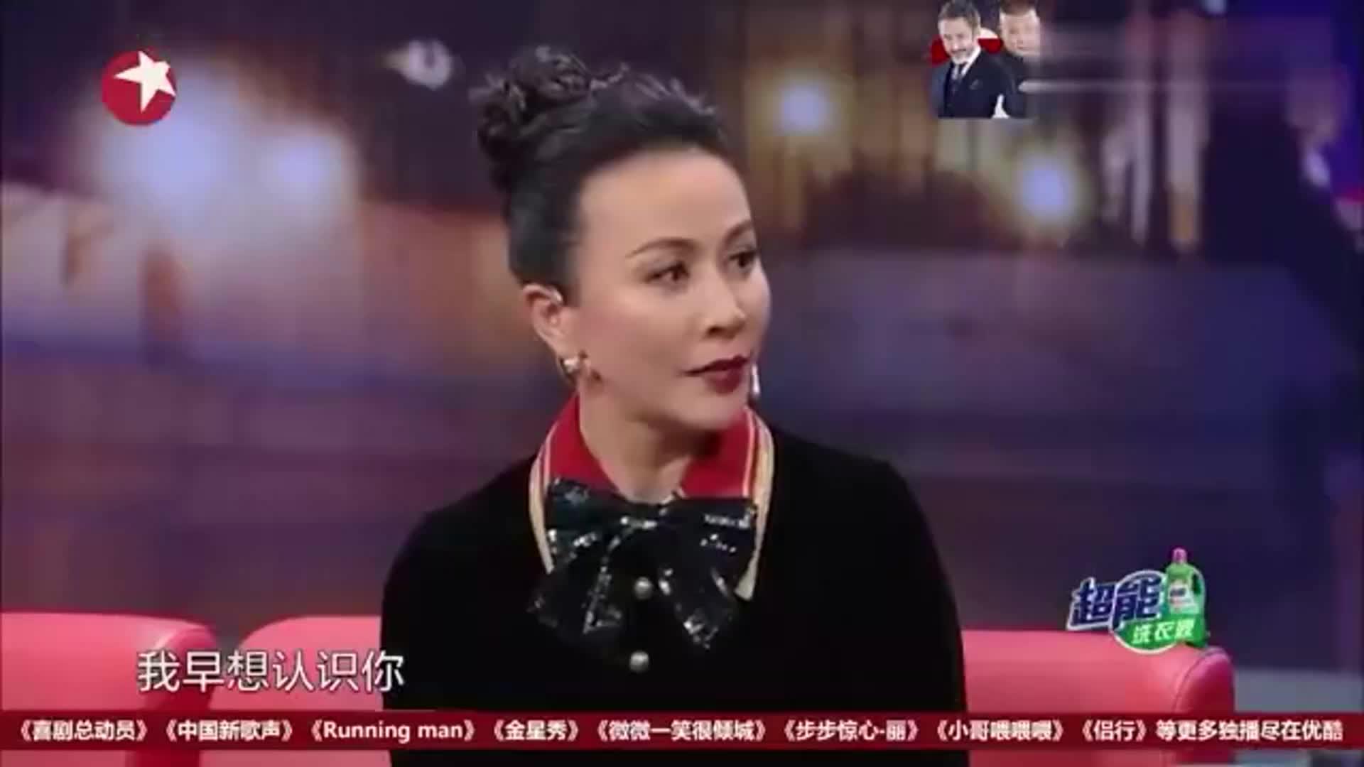 金星秀:梁朝伟眼神太迷人,沈南:是不是有点近视?刘嘉玲摇摇头