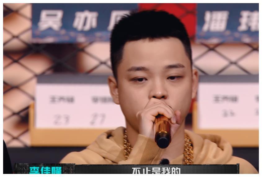 吴亦凡的生日礼物来了,为中文说唱发电四年,又收获一个冠军