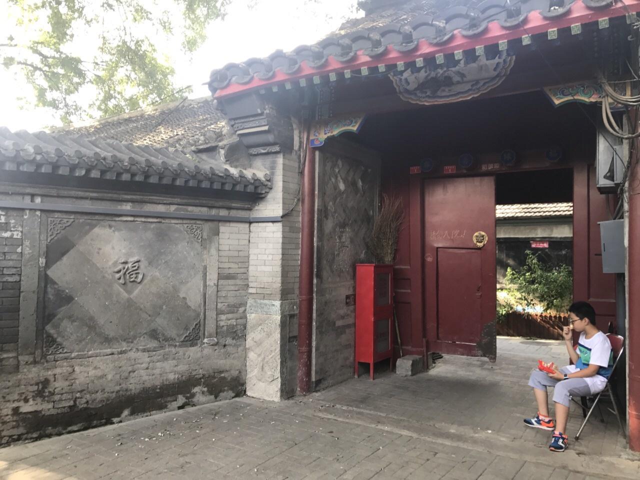 游览 北京市 东城区 帽儿胡同