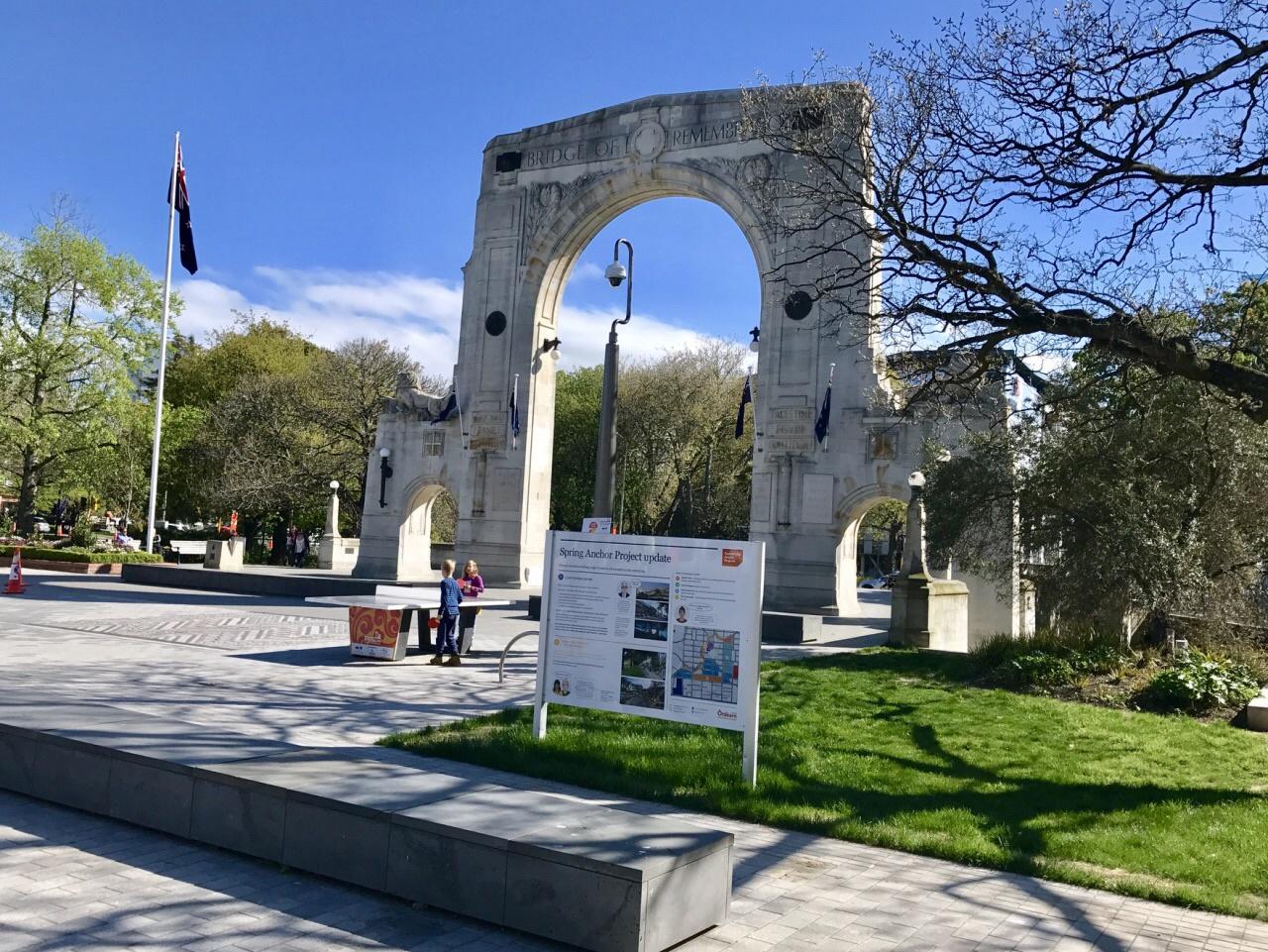 新西兰 基督城 追忆桥