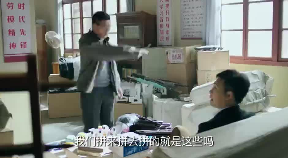 鸡毛:政府打击假货,陈江河求邱英杰高抬贵手,反被他大骂