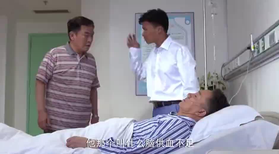 老总患重病倒下了,醒来立马把公司交给老李管理