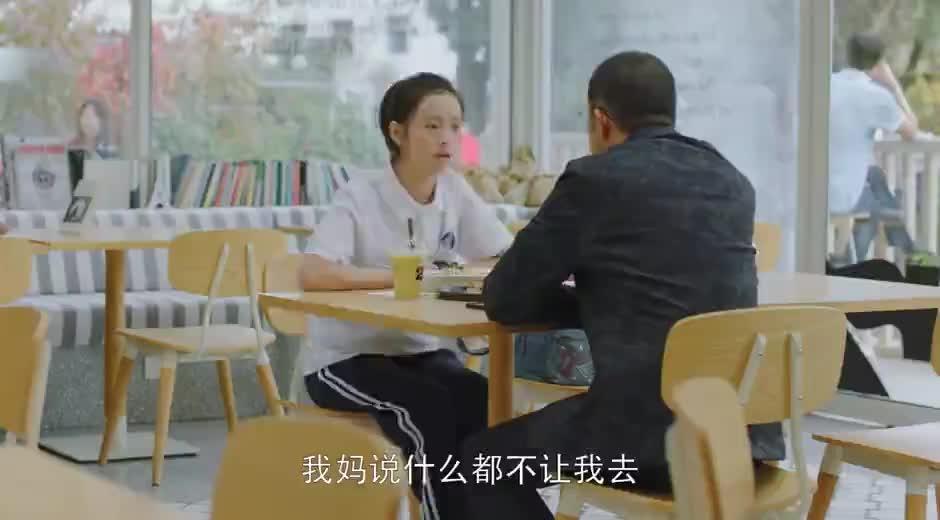 小欢喜:英子向乔卫东求救,一心就想去天文馆,宋倩独断专行啊