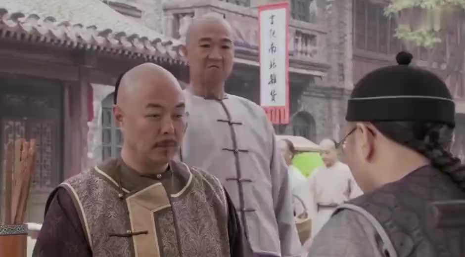 纪晓岚胆大包天,和算命先生合伙忽悠乾隆皇帝,惹得皇上大怒!