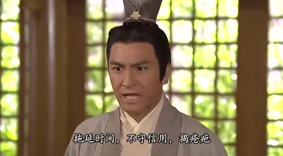回到三国:蔡夫人投靠曹操,曹军重伤刘备军队