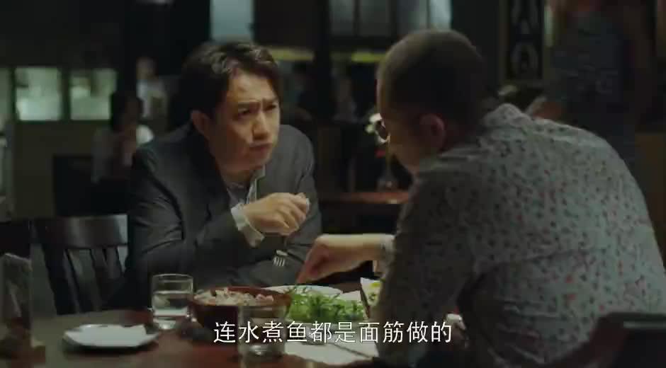 小欢喜:乔卫东打算搬回书香苑,方圆反应太逗了,你破产啦兄弟