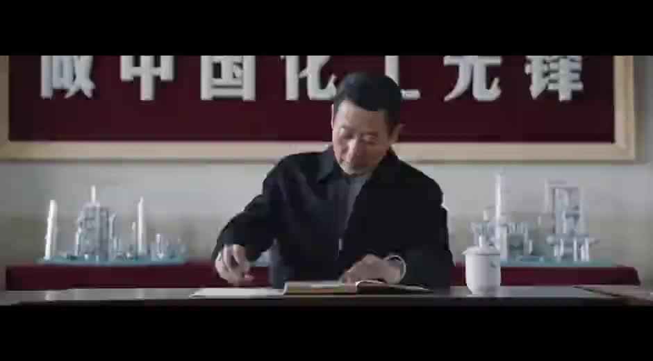 宋运辉一个副厂长靠什么能让全厂的人都听他的。