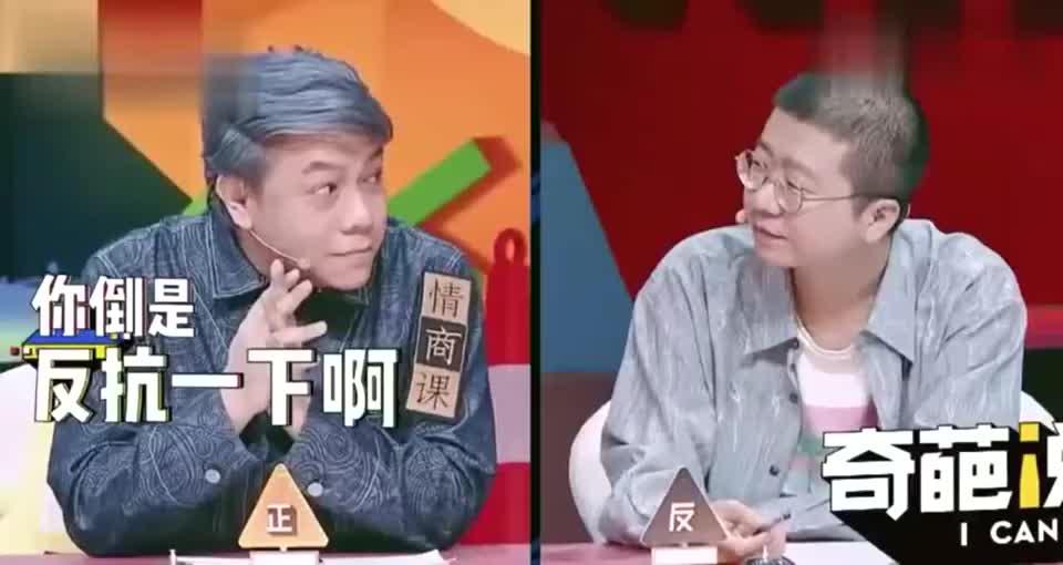 奇葩说:李诞谈恋爱观,获高晓松马东认可,蔡永康:我太喜欢你了