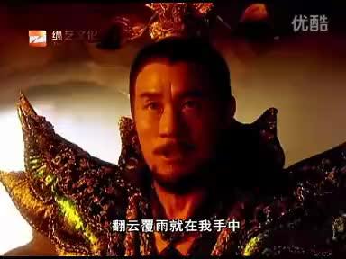 天下第一宝剑凌霜剑在白虹转日之际投入九龙石即将出世