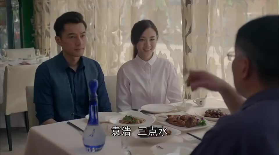 大好时光:误打误撞闹大乌龙,胡歌假扮王晓晨男朋友见爸妈
