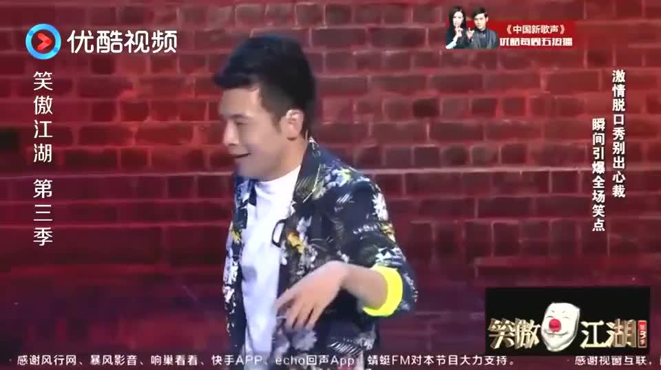 周云鹏:我叫周星驰的周,刘青云的云,刘德华的鹏,哈哈哈哈