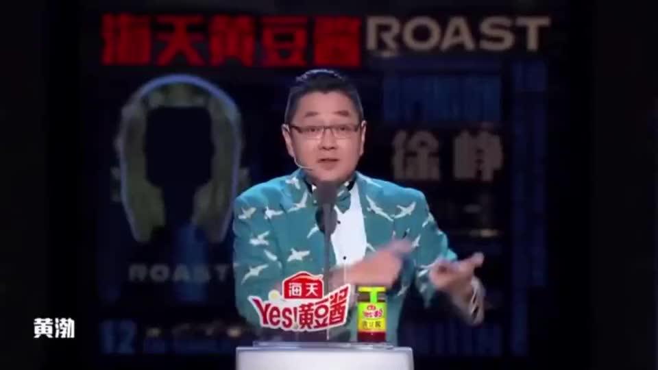 《吐槽大会4》张绍刚吐槽国民闺女李庚希抽烟上新闻。