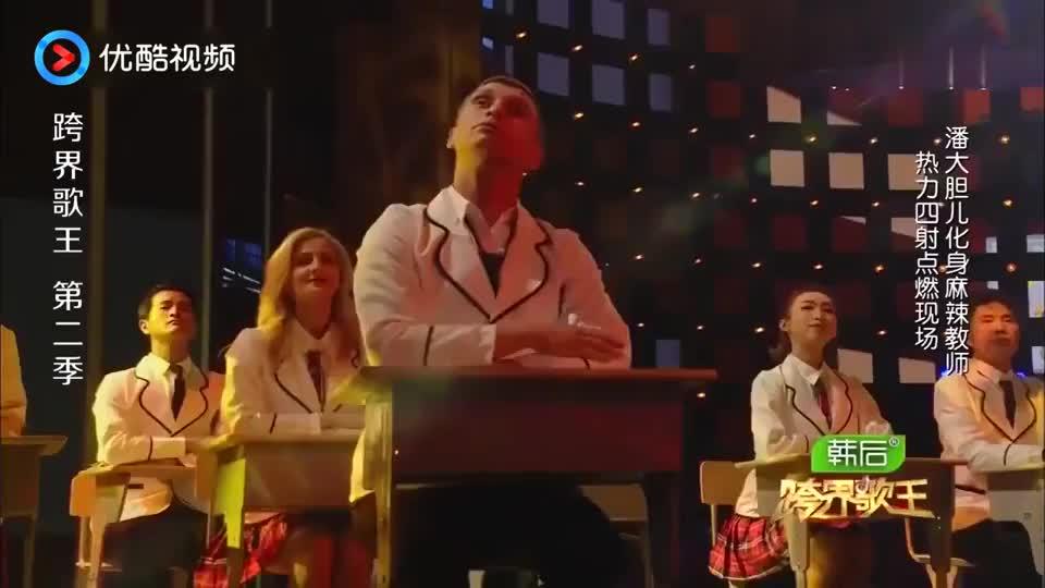 跨界歌王:潘粤明一首《年轻人》,活力四射,唱出青春!