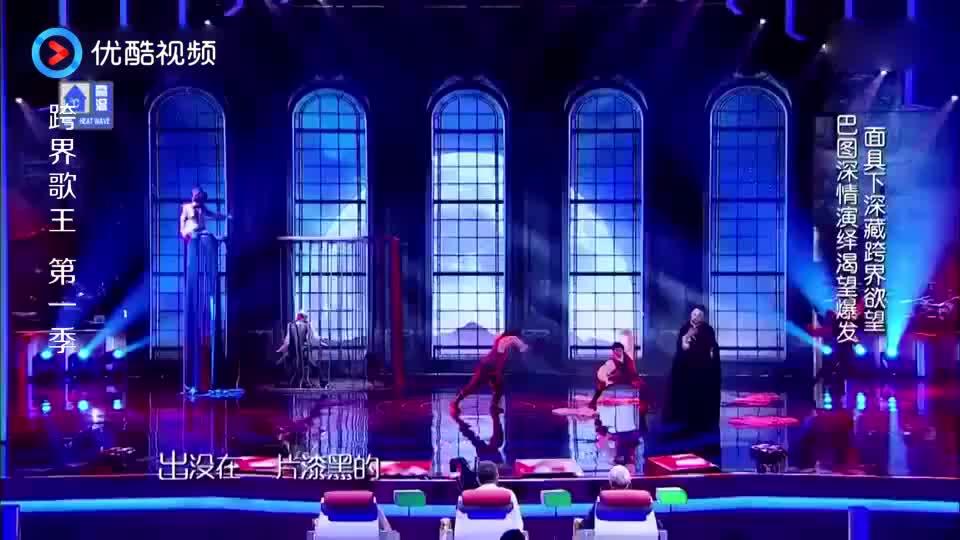 跨界歌王:巴图演唱《丑八怪》,走心演绎让评委巫启贤忍不住欢呼