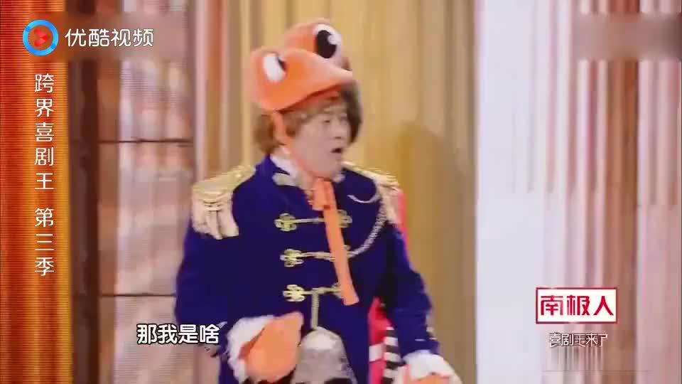 跨界喜剧王:宋晓峰李念这段小品,全程笑点不断,潘长江被迫躺枪
