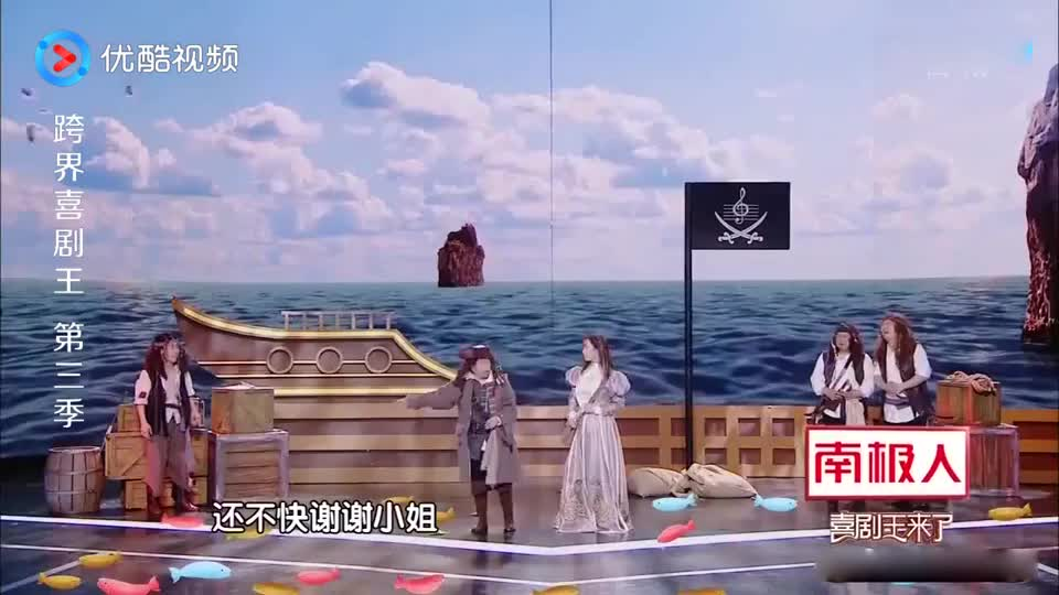 跨界喜剧王:潘长江张檬爆笑小品,包袱不断,看一次笑一次!