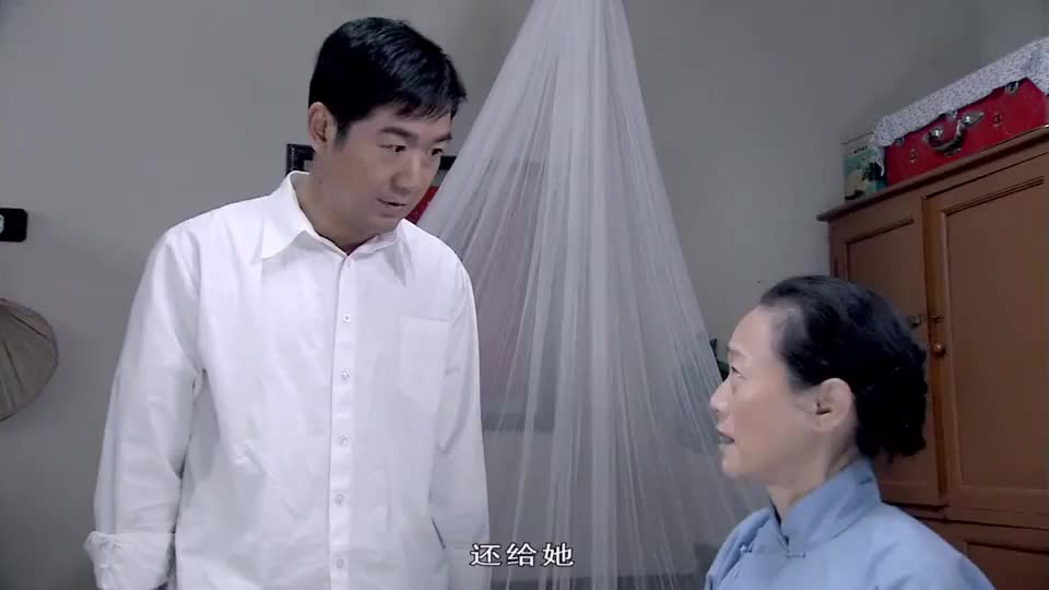 佟志妈第一次见文丽妈,竟背地骂她像老妖精,太逗了