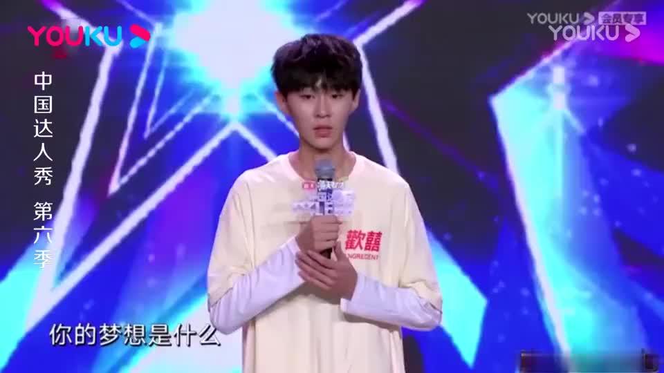 中国达人秀:少年直言零零后才算年轻人,得四票通过成功晋级了