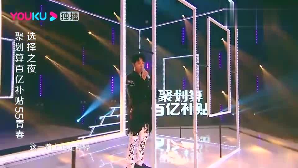 55盛典:吴青峰《起风了》,声音清透好听,还是那个少年