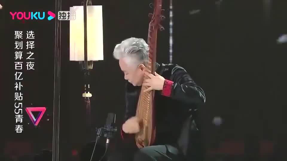 55盛典:方锦龙老先生《好汉歌》,琵琶弹得太有味道,超级好听