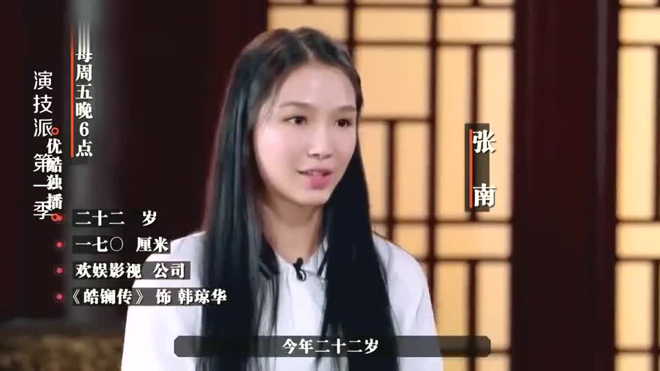 张南刘帅演夫妻,动人离别弄哭于正