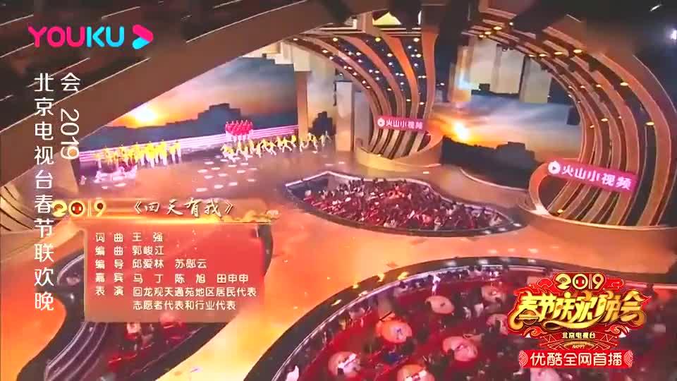 马丁陈旭田申申唱响《四天有我》,中国之声,震撼而感动!