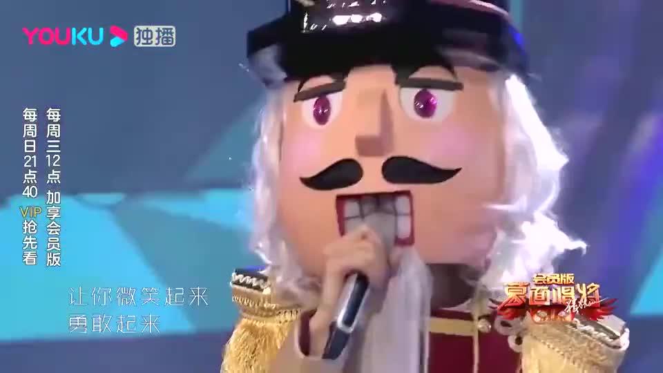 蒙面唱将:魏大勋一首《男孩》,比梁博唱的好听,侯佩岑都享受了