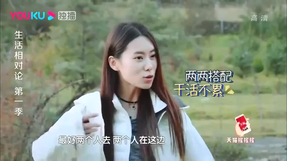 生活相对论:李现不看身边的小姐姐,却看一头牛,凭实力单身啊!