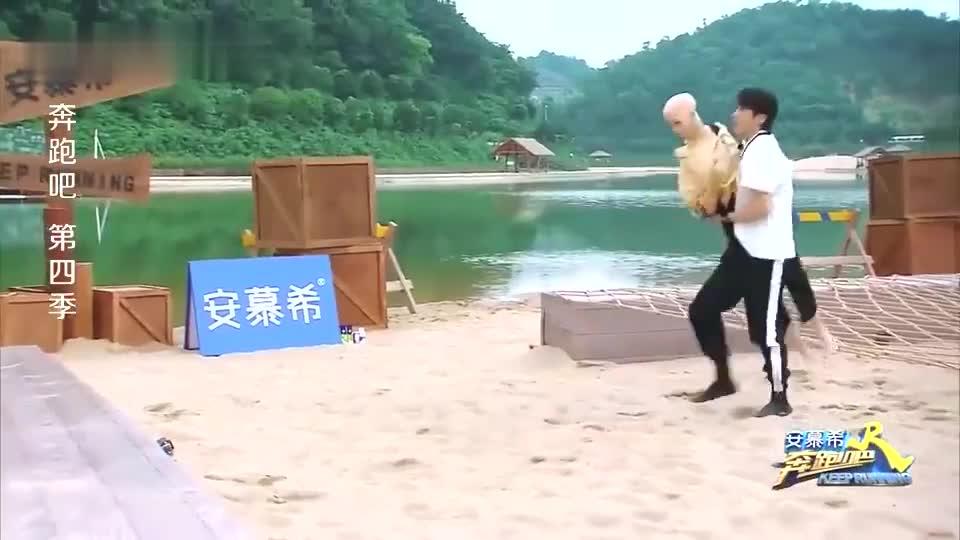 奔跑吧:论已婚未婚的区别,杨颖专注当红娘,柳岩却阻止人谈恋爱