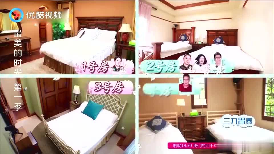 郭碧婷直接选中爸爸房间,开心的像个孩子,这就是心有灵犀吗?